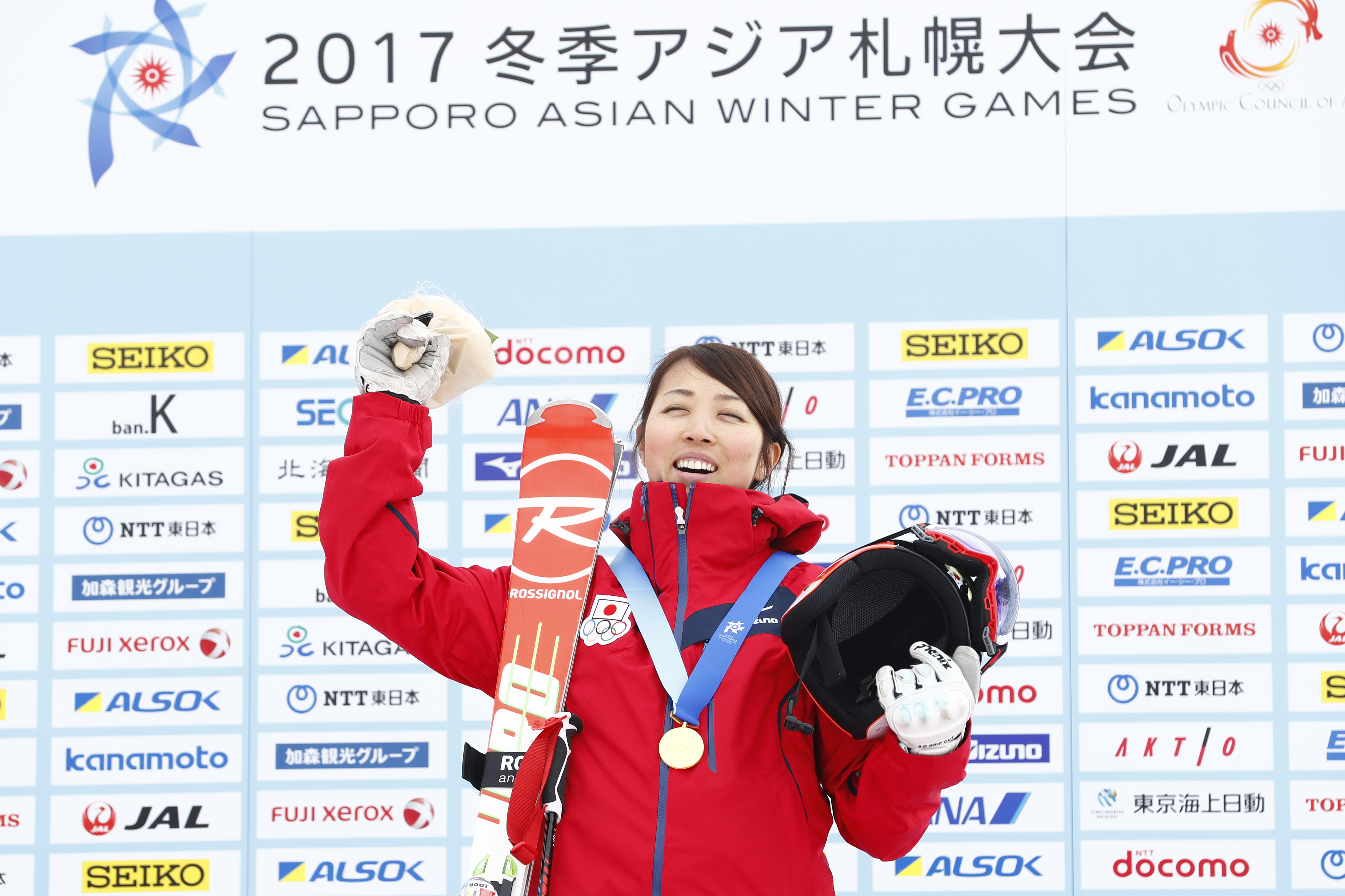 "'·'JìŠG""ü/Emi Hasegawa (JPN),  FEBRUARY 23, 2017 :  Women's Giant Slalom Medal ceremony  during the 2017 Sapporo Asian Winter Games  at Sapporo Teine in Hokkaido, Japan.  (Photo by Yohei Osada/AFLO SPORT)"