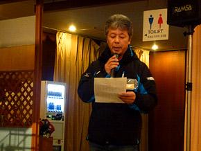 理事司会:岡田 良平 総務委員長