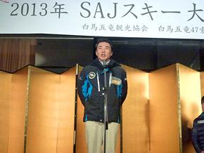 理論講師:内藤 義弘 検定委員長