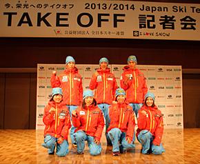 各チームのトップ選手7名が参加して恒例のTAKE OFF記者会見が開催された