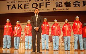 オフィシャルカーを長年ご提供いただいているSUBARU、富士重工業の新納次長と選手