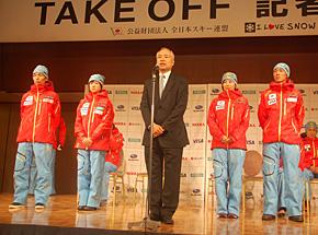 ジャンプ、コンバインド、フリースタイル3チームのスポンサードをいただいているVISAワールドワイドジャパンの佐藤ディレクター