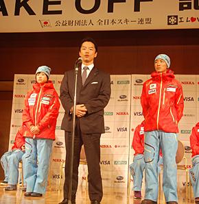 同じく女子ジャンプとコンバインドをスポンサードいただいている西川産業の西川社長