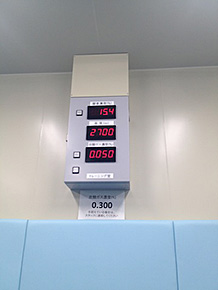 低酸素トレーニング(1)