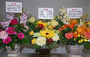 ジャンプの髙梨、竹内、伊東選手へ表彰台のお祝い