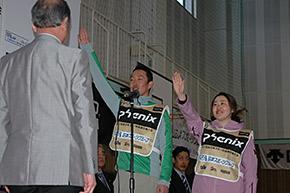 選手宣誓 また優勝します!
