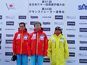 組織委員会 登山委員長(中)、五十嵐委員(右)、矢舩委員(左)