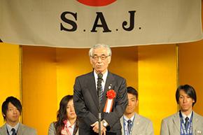 来賓 公益財団法人日本オリンピック委員会副会長 青木 剛様