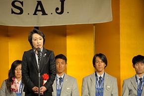 来賓 ソチオリンピック日本選手団団長/参議院議員 橋本聖子様
